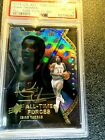 2012-13 Upper Deck All-Time Greats Basketball Cards 24