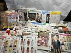 Vintage HUGE LOT 51 Sewing Pattern Lot McCalls Butterick Simplicity Doll