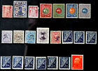 Middle East Old Mint Stamp Collection No Gum