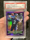You May Have Russell Wilson Rookie Cards, But Do You Have His First Card? 14