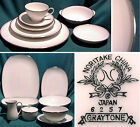 NORITAKE, GRAYTONE, REPLACEMENT ITEMS