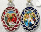 Christmas Gift Ornament Icon Pendant Nativity of Christ SET 2 Jesus Mary Joseph