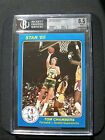 1984-85 Star NBA Court Kings 5x7 Supersonics Tom Chambers Card #39 BGS 8.5