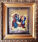 Nativity of Christ Gold Crystal Frame Russian Icon Home Chapel Christmas Decor