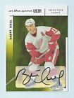 BRETT HULL 2003 04 IN THE GAME USED SIGNATURE SERIES GOLD AUTOGRAPH AUTO