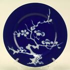 Fitz & Floyd Prunier De Chine Negative Salad Plate In Glaze Blue BASE FLEABITE