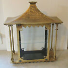 Sml Gilt Metal Glass Display Cabinet Hangs or Stands Palm Tree Columns