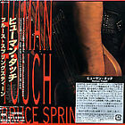 Human Touch by Bruce Springsteen (CD, Jul-2005, Sony) Japanese MLPS OBI