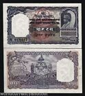 NEPAL 10 MOHRU P6 1951 KING TRIBHUBAN UNC TEMPLE CURRENCY MONEY BILL BANK NOTE