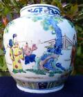 SUPERB 19thC CHINESE DOUCAI JAR - FIGURAL DETAIL ALL AROUND