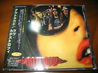 Outloud / Love Catastrophe JAPAN+1 Bob Katsionis Talon NEW!!!!! B
