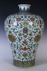 Fine Rare Beautiful Huge Chinese Doucai Porcelain Flower Vase