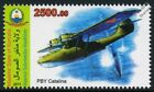CONSOLIDATED PBY CATALINA Soviet Russian WW2 Flying Boat Seaplane Aircraft Stamp