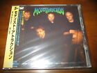 Modest Attraction / ST JAPAN Audiovision Narnia Christian Hard Rock NEW!!!!! A