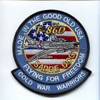 NORTH AMERICAN AVIATION F-86 D SABRE DOG USAF FIGHTER SQUADRON PATCH