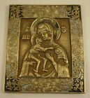 Russian Orthodox bronze icon  19th.enameled