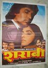 1984 Bollywood Poster SHARAABI Amitabh 39043