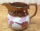 Copper Luster Pink Lustre Antique Pitcher Village Scene House Trees AS IS HOLE