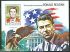 GUINEA BISSAU  2014 10th MEMORIAL ANNIVERSARY OF PRES RONALD REAGAN  S/S MINT NH