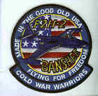 McDONNELL F2H-2 BANSHEE US NAVY KOREAN WAR NAVY CARRIER FIGHTER SQUADRON PATCH