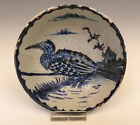 Antique Very Rare Dutch Delft Dish Bird 17TH C. Marked Excavated