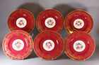 Royal Worcester cabinet plates Hand painted service plates Signed H Aynton 6pc