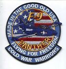 GRUMMAN F9F PANTHER US NAVY VF- NAVY CARRIER JET FIGHTER SQUADRON PATCH