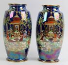 Huge Pair of Art Deco Carlton Ware Persian Pattern Iridescent Vases Chinoiserie