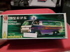 VINTAGE CHINA-SH120 TIN FRICTION AMBULANCE-ORIGINAL BOX
