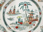 Antique Petrus Regout Maastricht Honc Chinese Polychrome Transfer Plate Holland