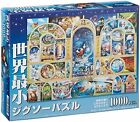 Tenyo Disney All Characters Dream Jigsaw Puzzle 1000 pieces New From Japan F/S