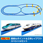 Solid Layout Special Set Japan 59C