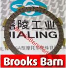 JIALING JH125-33 CLUTCH FRICTION PLATE (4 needed per bike) 119/110/90mm dia `