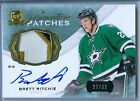 2014-15 Upper Deck The Cup Hockey Cards 17