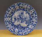 Unusual Dutch Delft Charger Chinese Wan-Li Style 17th C.
