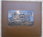 1952 ALBUM HOW ISRAEL IS GOVERNED PHOTOS ENGLISH HEBREW FRANCH BOOK JUDAICA