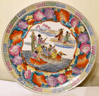 Beautiful Hand Painted Geisha Girl Decorative Plate by Overseas United LTD China