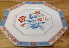 Jardin de Chine Fitz Floyd Rust Flowers Blue Stems Panels Octagon 1 Dinner Plate