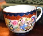HAND PAINTED DEMI TEA CUP JAPAN GOLD GILT BIRDS FLORALS VINTAGE EGG SHELL 2