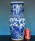 FINE LARGE ANTIQUE CHINESE BLUE AND WHITE PORCELAIN VASE MARKED DAOGUANG C6662