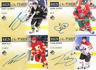 2012-13 SP Authentic Hockey Cards 21