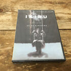 Ikiru DVD 2004 2 Disc Set Special Edition New NIP Criterion Akira Kurosawa Film