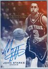 2013-14 Panini Intrigue Basketball Cards 13