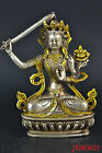 Collectible China Old Tibet Silver Handwork Buddha Hold Buddhism Tool Statue