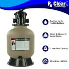 Rx Clear Radiant 16 Inch Above Ground Swimming Pool Sand Filter w 6 Way Valve