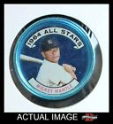 1964 Topps Coins #131 RHB - Mickey Mantle All-Star Yankees (RH) EX A5174