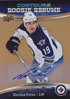 2015-16 Upper Deck Contours Hockey Cards 17