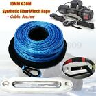 10mm x 30m/100' 23809Lbs+ Synthetic Winch Rope Line + Hawse Fairlead ATV UTV