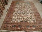 RARE TREE OF LIFE PEACE BIRDS HAND KNOTTED RUG SILK WOOL CARPET 11.8x7.1 FB-7014