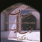 Minoo Javan - Timeless Persian Treasures [New CD]